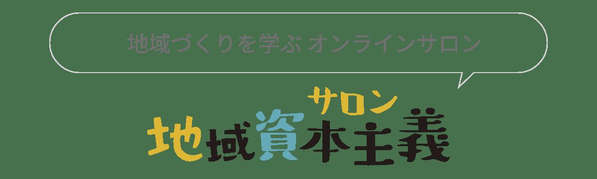 Online salon banner