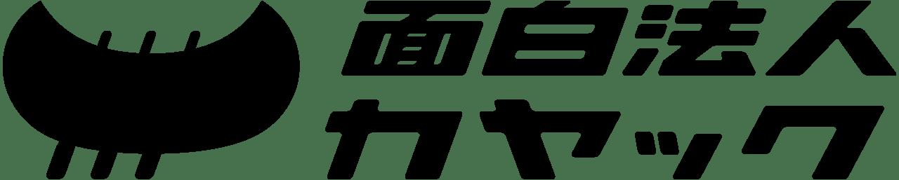 カヤック logo
