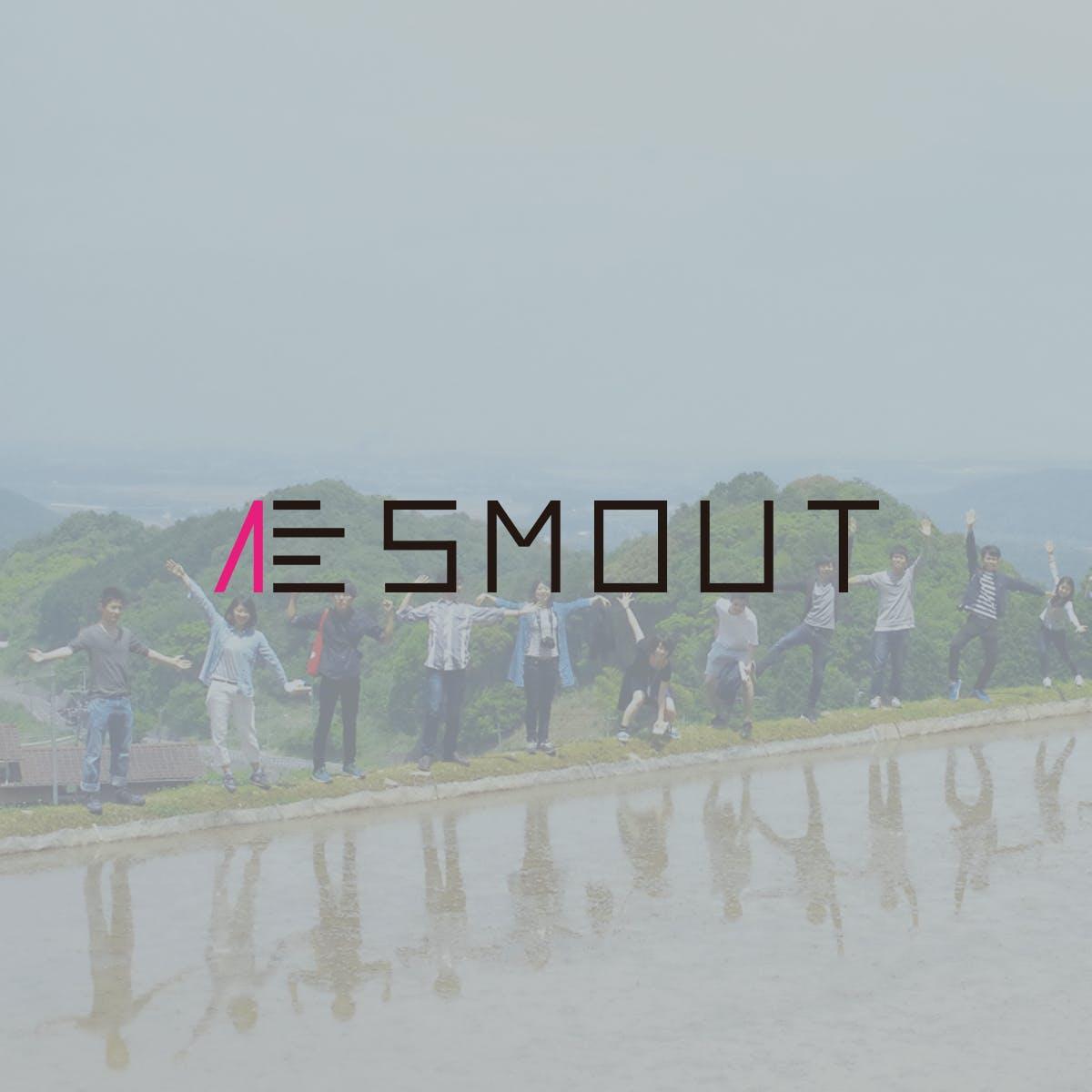 富山県南砺市らとカヤックLivingが連携協定締結、移住スカウトサービス「SMOUT」を通じて「地域の困りごと」に取り組む人材をマッチング 3番目の画像